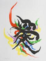 岡本太郎「夢:遊ぶ字」版画43×30cm
