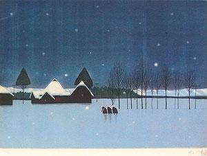 斎藤真一「越後路の旅」銅版画