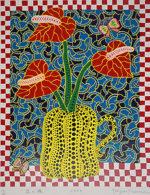 草間彌生「花と蝶」版画52.8×43.8cm