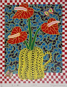 草間彌生「花と蝶」版画