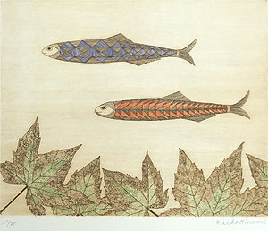 南桂子「2匹の魚」銅版画