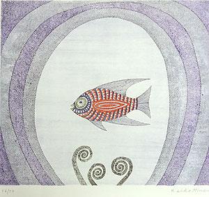 南桂子「美しい魚」銅版画