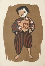 斎藤清「会津の子供」木版画39×26.5cm