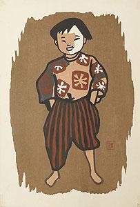 斎藤清「会津の子供」木版画