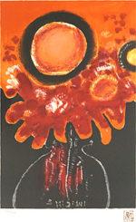 三岸節子「華」版画37×24.8cm