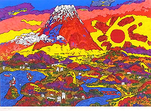 絹谷幸二「旭日赤富士」版画