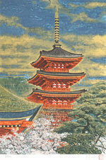 後藤純男「春風塔映」版画45.5×31.4cm