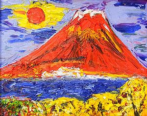 鈴木マサハル「赤富士」油彩3号