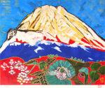 片岡球子「めでたき御殿場の富士」版画44.5×53cm