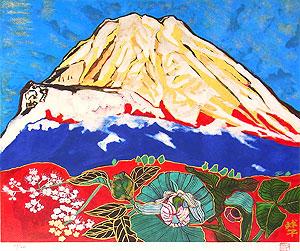 片岡球子「めでたき御殿場の富士」版画