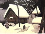 斎藤清「会津の冬(37)大野」木版画38×52.8cm