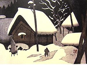 斎藤清「会津の冬(37)大野」木版画