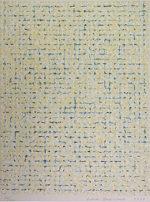 鄭相和「作品-1988年」版画42.8×31.8cm