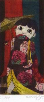 楳図かずお「ウメゾチント:まことちゃん」銅版画20.5×9.5cm
