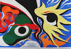 岡本太郎「双子座」版画