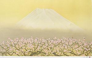 中島千波「不二に桃花図」版画