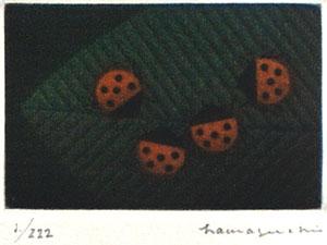 浜口陽三「ツーペアーズ」銅版画