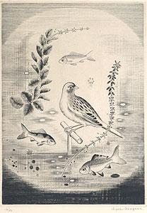 長谷川潔「金魚鉢の中の小鳥」銅版画