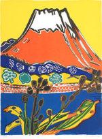片岡球子「秋:富士四題」版画48.3×36cm