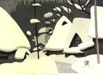 斎藤清「会津の冬(24)」木版画36.7×51.6cm