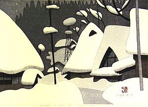 斎藤清「会津の冬(24)」木版画