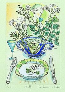 山本容子「水草」手彩色銅版画
