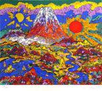 絹谷幸二「日月富嶽」版画37.8×45.5cm