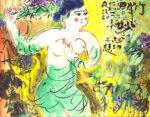 棟方志功「竹明妙図」版画35.3×45.5cm