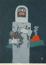 畦地梅太郎「火の山の思案」木版画39×28.5cm