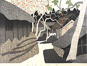 斎藤清「柿の会津(3)」木版画