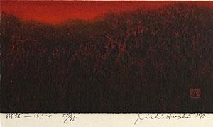 星襄一「樹林-ゆうべ」木版画