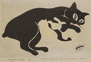 斎藤清「親子猫」木版画