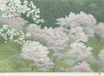 東山魁夷「吉野の春」版画 1994年