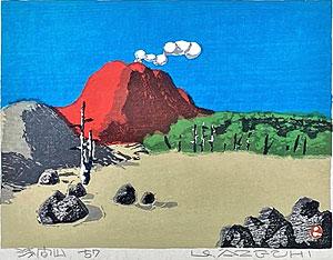 畦地梅太郎「浅間山'57」木版画 1957年