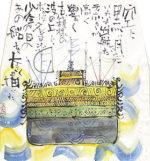 早川義孝「夢の船」ガッシュ48×41.5cm