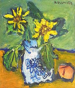 中川一政「向日葵」油彩 1956年