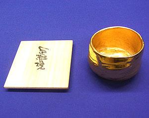 桑田卓郎「金彩垸」陶器