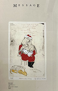 山本容子「Merry Christmas」本