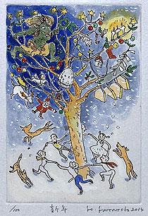 山本容子「新年」手彩色銅版画 2014年