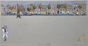山本容子「プレヴェール詩集」手彩色銅版画 1990年