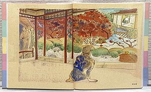 山本容子「京都遊び三十三景」