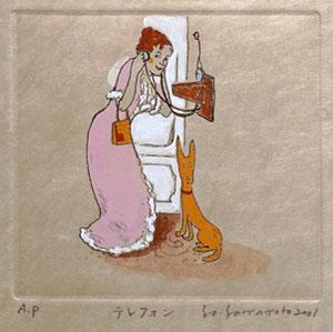 山本容子「テレフォン」手彩色銅版画 2001年