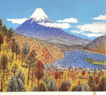 山下清「日本平の富士」版画46×53.3cm