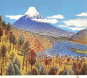 山下清「日本平の富士」版画