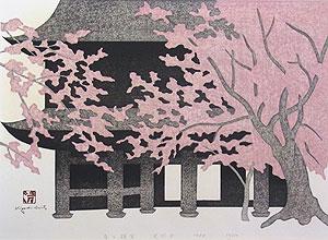 斎藤清「春の鎌倉 光明寺」木版画 1984年