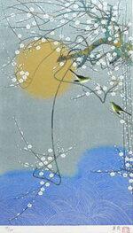 石踊達哉「初音(月下白梅)」版画45.5×26.8cm