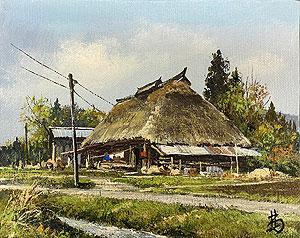 林喜市郎「信濃の農家」油彩0号