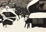 斎藤清「WINTER IN AIZU:会津の冬」木版画 1972年
