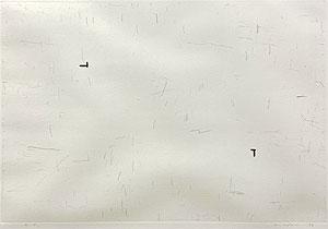 李禹煥「Desert GINZA-1」銅版画 1999年