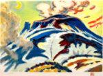 小山敬三「浅間山残雪」版画 33.3×45.5cm